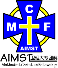 AIMST Methodist Christian Fellowship Logo